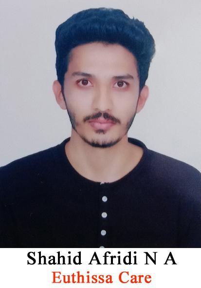 Shahid afiridhi